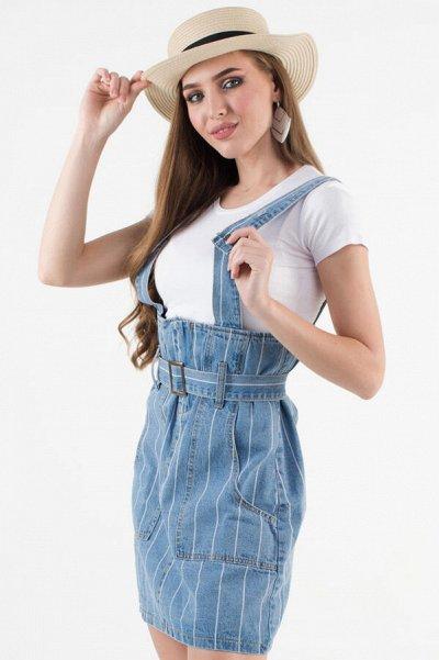 Николь - Женская одежда. Высокое качество по разумной цене — Сарафаны