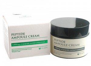 MIZON Пептидный крем для лица Peptide Ampoule Cream