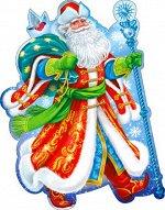 """Украшение на скотче """"Дед Мороз"""""""