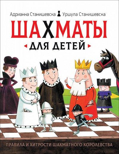 «POCMЭН» — Детское издательство №1 в России — Внесерийное — Развивающие книги