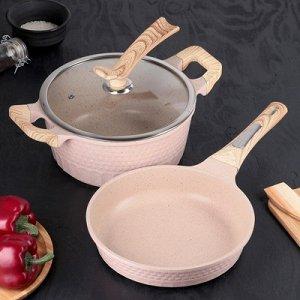 """Набор посуды """"Прованс"""" : сковорода 25х5,5 см, кастрюля 25 см, стеклянная крышка, индукция"""