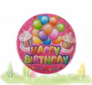 Бумажная тарелка «С днем рождения!»