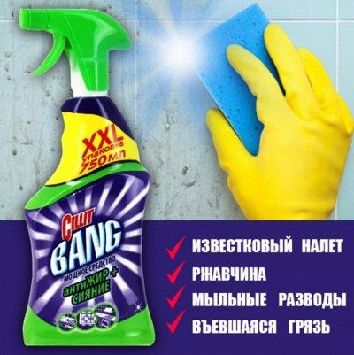 Экспресс-доставка✔Бытовая химия✔✔✔Всё в наличии✔✔✔ — CILLIT BANG Чистящее средство — Для ванн и раковин