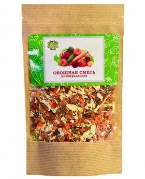 Смесь овощей универсальная (томат, паприка, лук, морковь, зелень). 100 гр