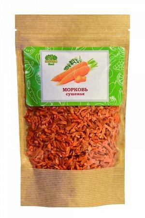 Морковь сушеная. 180 гр