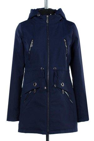 04-1924 Куртка ветровка демисезонная (синтепон 50) Плащевка синий