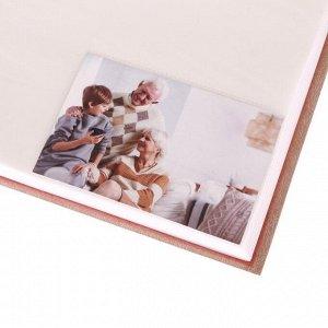 """Фотоальбом """"Фотоальбом нашей семьи"""". 500 фото"""