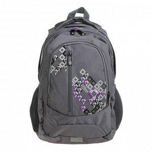 Рюкзак молодёжный, Stavia, 41 х 27 х 17 см, эргономичная спинка, «Ромбы», серый/сирень/светло-серый