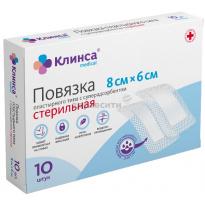 Лейкопластырь-повязка стер.КЛИНСА 8х6 см суперадсорбент №10 РОССИЯ