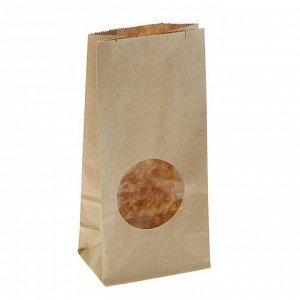 Пакет крафт бумажный фасовочный, двухслойный, с окном, прямоугольное дно 8(5) х 5 х 17 см
