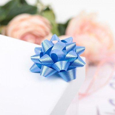 Азия Shop. Сыворотки с гиалуроновой кислотой — Банты/ленты для подарков — Заготовки и основы