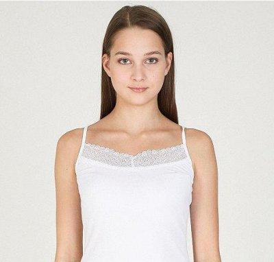 Чебоксарочка 3/20👗👚👖👕Скидки до 30%  — Женское белье  — Комплекты нижнего белья