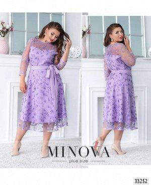 Платье №18-21-лавандовый