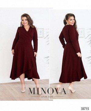 Платье №3121Б-бордо