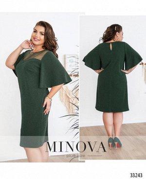 Платье №19-30-зеленый