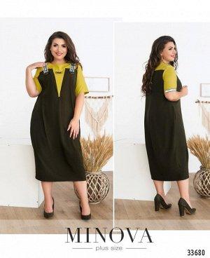 Платье №00076-фисташковый