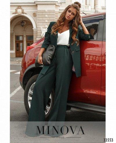 Minova-модно и комфортно.42-64 разм