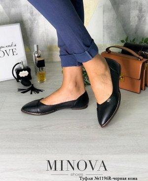 Туфли №1196R-черная кожа
