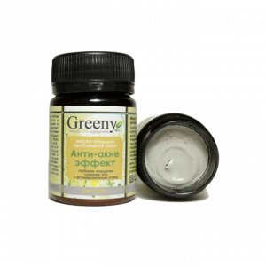 Маска-уход для проблемной кожи «Анти-акне эффект» 60 гр