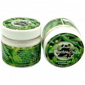 Альгинатная маска Антивозрастная с ягодами Асаи 600гр/1000мл