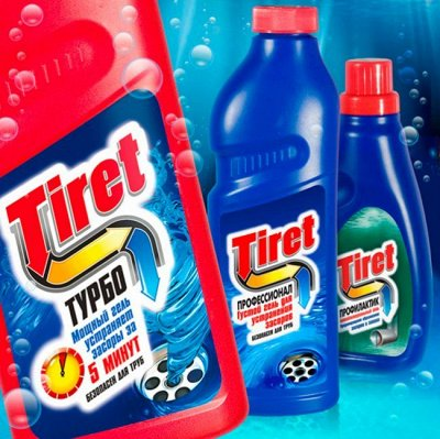 Капсулы Для Посудомоечной Машины Fairy Platinum ❄ — Tiret — Для труб