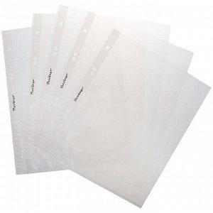 Папка-вкладыш с перфорацией, файл, А5, 40мкм, матовая