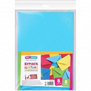 Цветная бумага A4, ArtSpace, 8л., 8цв., тонированная, в пакете