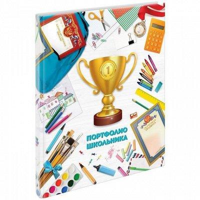 Бюджетная канцелярия для всех 205 ϟ Супер быстрая раздача ϟ — Школьная канцелярия — Школьные принадлежности