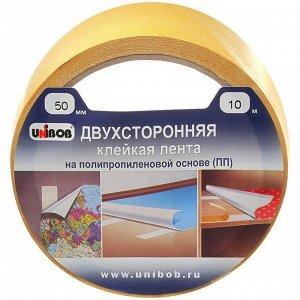 Клейкая лента двусторонняя Unibob, 50мм*10м, полипропилен, инд. упаковка