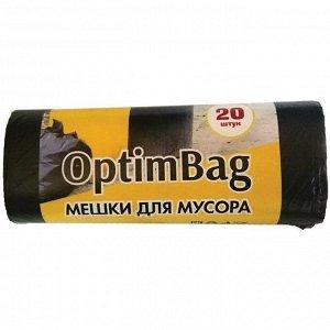 """Мешки для мусора 30л КБ """"Optim Bag"""" ПНД, 48*58см, 10мкм, 20шт., черные, в рулоне"""