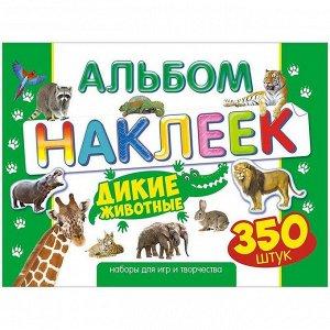 """Альбом с наклейками Лис """"Дикие животные"""", A4, 350шт."""