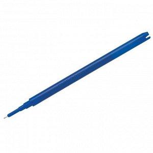 """Стержень для гелевой ручки Pilot """"Frixion Point"""" синий, 111мм, 0,5мм"""
