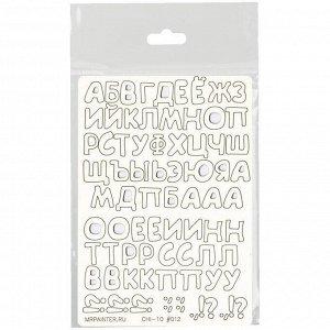 "Чипборд Mr.Painter ""Русский алфавит №1"", 11,5*16,5см, картон, европодвес"