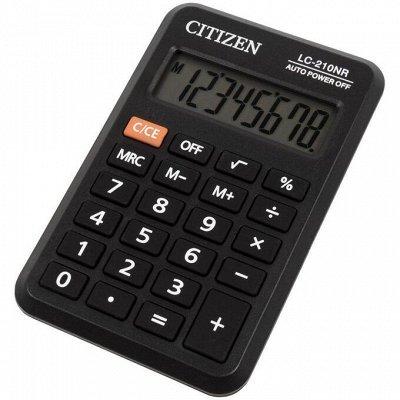 Бюджетная канцелярия для всех — Калькуляторы — Электроника