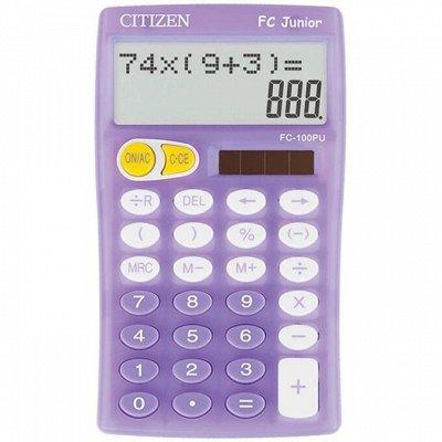 Бюджетная канцелярия для всех 209 ϟ Супер быстрая раздача ϟ — Калькуляторы — Электроника