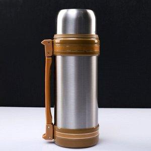 """Термос """"Симпл"""", 2 л, ручка с изгибом коричневая, 1 кружка, 19х34 см"""