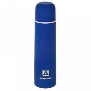 Термос , 750 мл, вакуумный, синий