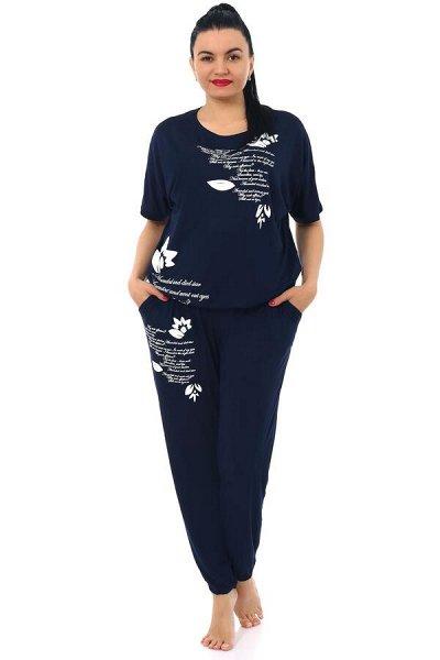 №168 -✦Домтрик-✦ Уютная домашняя одежда от 42до76р. Новинки — Популярные товары — Одежда