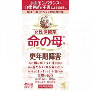Inochi No Haha (Мать жизни) приводит гормональный фон женщины в норму, 420 табл