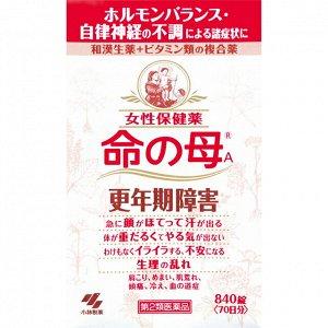 Inochi No Haha (Мать жизни) приводит гормональный фон женщины в норму, 840 табл