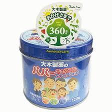 PAPA JELLY 5из11  Детский витаминный комплекс Кальций + Витамин D + Молочнокислые бактерии со вкусом йогурта (курс на 30 дней)
