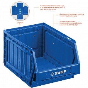 ЗУБР ЛС-3 лоток сборный для хранения 3 л