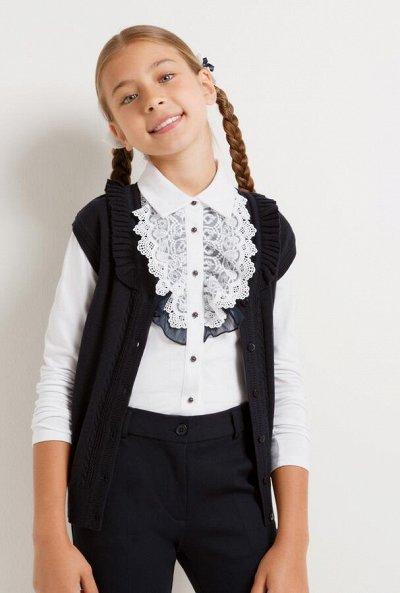 Супер микс! Классная одежда! Новинки Школа — Школьная коллекция
