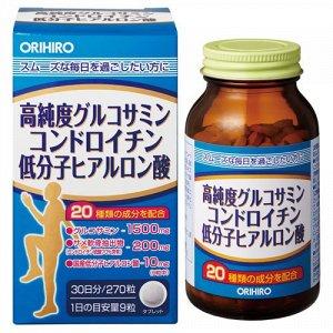 БАД глюкозамин ,хондроитин,гиалуроновая кислота Orihiro