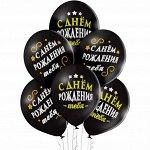 """14""""шар воздушный с рисунком С Днем Рождения 2 цвета"""