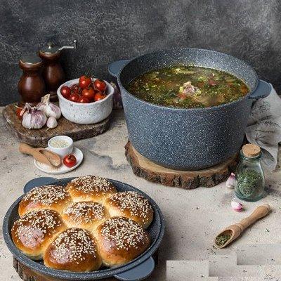 ASTERIA Посуда с антипригарным покрытием! Жарим без масла!10 — Кастрюли — Кастрюли