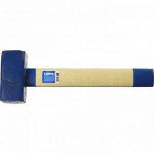 СИБИН 4 кг кувалда с деревянной удлинённой рукояткой