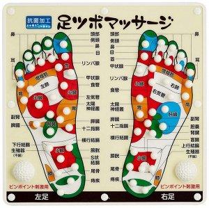 AZUMA Foot Massage - точечный массажер для стоп