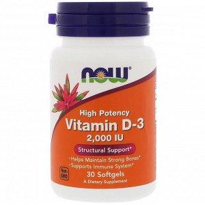 Now Foods, Витамин D3, высокоактивный, 2000 МЕ, 30 мягких таблеток