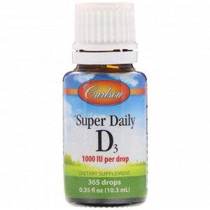 Carlson Labs, Super Daily D3, 1000 МЕ, 10,3 мл (0,35 жидкой унции)